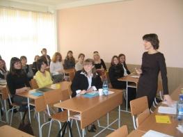 На студенческой конференции
