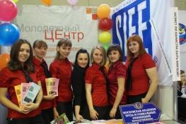 Наша команда SIFE