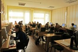 Самостоятельная работа студентов